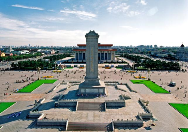 Visite de la place Tiananmen, de la Cité Interdite et de la Grande Muraille de Chine – départ/retour hôtel - Grande Muraille de Chine -
