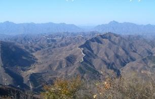 Private Tour: the Great Wall at Jinshanling – Hotel pick-up/drop-off