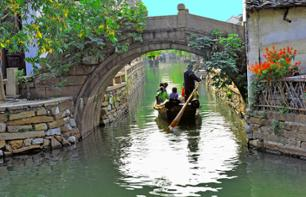 Day trip to Zhouzhuang - Hotel pick-up/drop-off