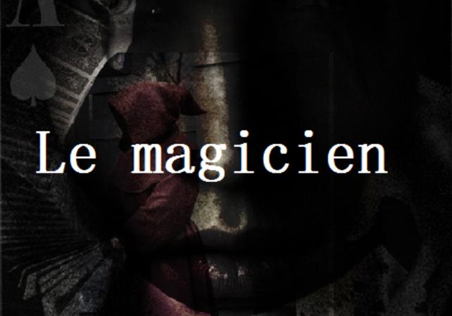 Le Magicien - Jeu d'aventure et d'énigmes - Singapour -
