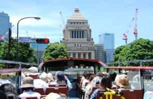 Tour of Shibuya and Akasaka on a Double-Decker Bus