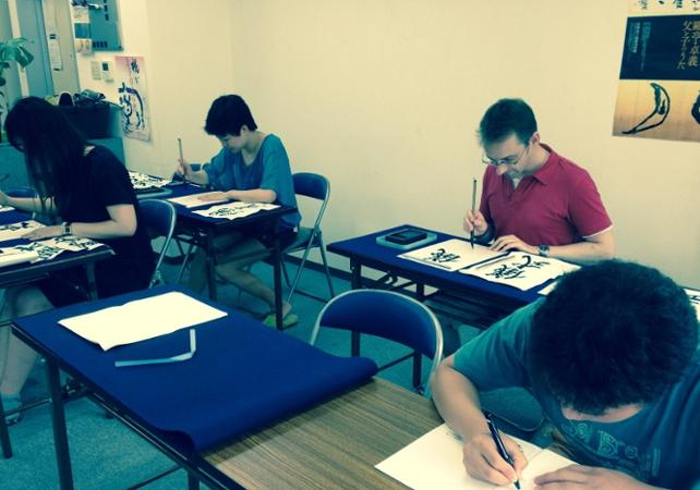 Tokyo Japanese Calligraphy Class In Tokyo