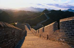 Private tour of The Great Wall of Badaling and The Ming tombs