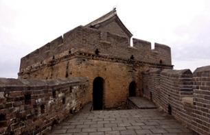Trip to The Great Wall of China from Beijing (in French)