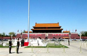 Private Tour of Tiananmen Square & The Forbidden City