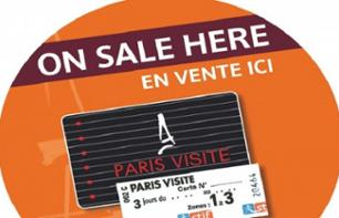 Paris transport pass: Unlimited access to the metro, bus, RER (regional railway) + Seine cruise