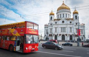 Hop-On Hop-Off Bus and Boat Tour of Moscow: 48 hrs. transport pass