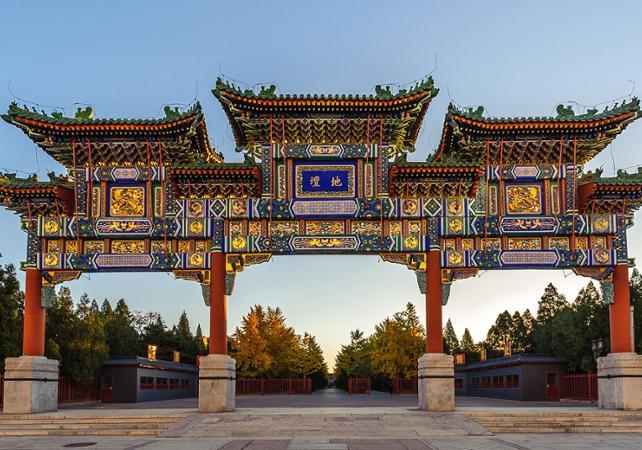 Visite privée à Pékin autour de la médecine traditionnelle chinoise avec repas – départ/retour hôtel - Pekin -