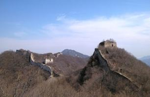 Sporty Hike at Jiankou – Departing from Beijing