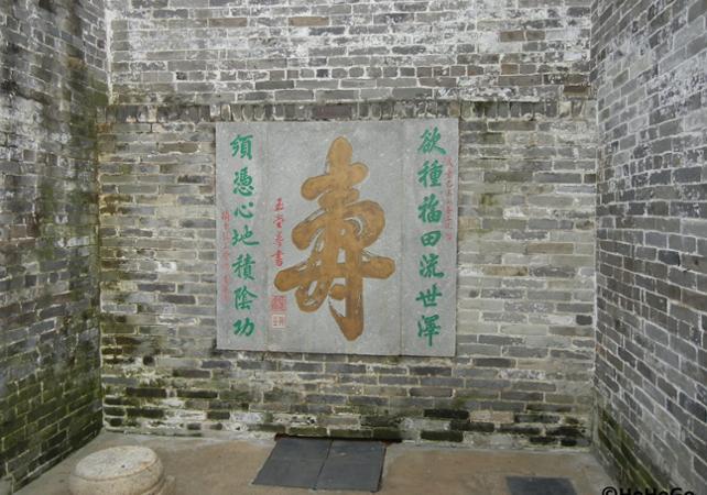Photo Visite guidée du Kowloon historique