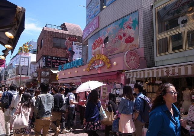 Shopping tour dans les quartiers de Shinjuku, Shibuya et Roppongi – Avec guide privé - Tokyo -