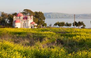 Discover Galilee's Biblical Sites – Departing from Jerusalem & the Tel Aviv Region