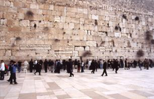 Guided Day Tour of Jerusalem's Jewish Heritage – Departing from Jerusalem & the Tel Aviv Region
