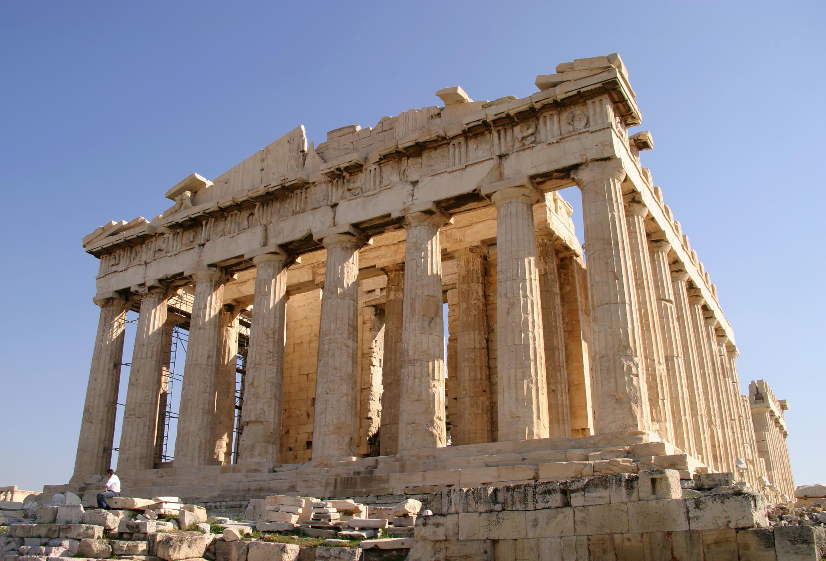Tickets, museos, atracciones,Entradas para evitar colas,Entradas a atracciones principales,Acrópolis,Con tour por Atenas
