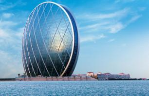A day trip in Abu Dhabi - Louvre, Warner Bros or Ferrari World Optional - Departing from Dubai