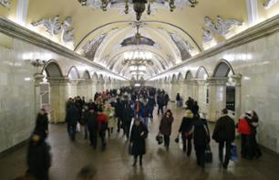 Guided Walking Tour of the Moscow Metro
