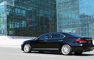 VIP Transfer by Private Vehicle from JFK Airport to Your Hotel in Manhattan
