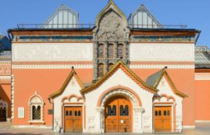 Guided Tour of the Tretyakov Gallery – Hotel pick-up/drop-off