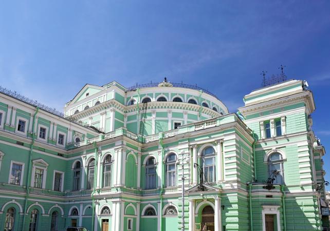 Visite guidée du théâtre Mariinsky à Saint Pétersbourg - Départ/retour hôtel - Saint Petersbourg -