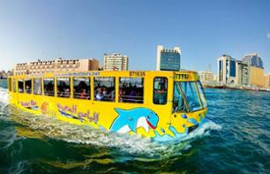 Duck Boat Visit in Dubai