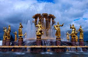 Guided Walking Tour on the Theme of Stalin in Moscow – Hotel pick-up/drop-off