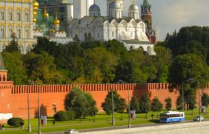 Cruise on the Moskva River, Moscow – Hotel pick-up/drop-off