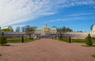 Guided Tour of The Chinese Palace at Oranienbaum – Departing from Saint Petersburg