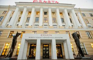 "Russian Folklore Evening ""Four Seasons Of Art"" & Traditional Buffet at The Erarta Museum"