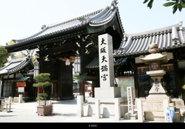 Excursion libre de 2 jours à Osaka au départ de Tokyo – Hotel et Train inclus - Tokyo -
