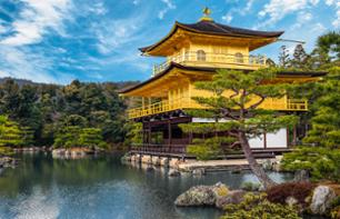 Guided Tour of Kyoto In A Morning – Nijo Castle, Kinkaku-ji Golden Pavillion and The Imperial Palace