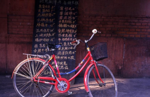 Bike ride in the heart of Beijing