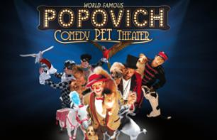 Popovich Comedy Pet Theater – Las Vegas Show