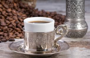 Turkish coffee: guided tour to reveal the secrets of an ancient tradition