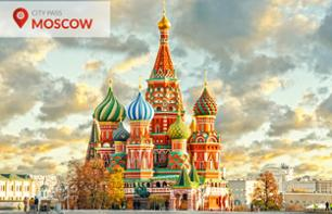 Moscow City Pass: Museums, attractions and transport all included all over Moscow